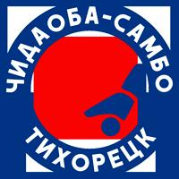 Чидаоба-Самбо